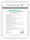 Биопластины коллагеновые с софорой японской для лица и тела / Express Protect А4, MEDICAL COLLAGENE 3D