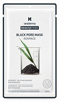 Маска очищающая для лица / BEAUTY TREATS Black pore mask 25 мл, SESDERMA
