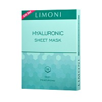 Маска суперувлажняющая с гиалуроновой кислотой для лица / SHEET MASK WITH HYALURONIC ACID 6*20 г, LIMONI