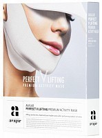 Маска лифтинговая с SPF защитой / Perfect V lifting premium activity mask 5 шт, AVAJAR