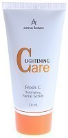 "Скраб-эксфолиант для лица ""Фреш С"" / Fresh C Exfoliating Facial Scrub LIGHTENING CARE 50мл, ANNA LOTAN"
