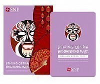 Маска для лица / Beijing Opera Brightening Mask 25 мл, SNP
