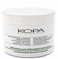 Крем-маска для укрепления и роста волос 300 мл, KORA