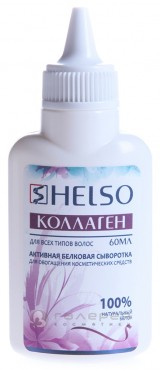 Коллаген косметический / Active Whey Protein 60 мл, HELSO