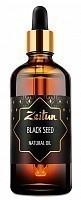 Масло черного тмина, нерафинированное 100 мл, ZEITUN