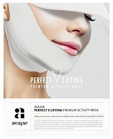 Маска лифтинговая с SPF защитой / Perfect V lifting premium activity mask 1 шт, AVAJAR