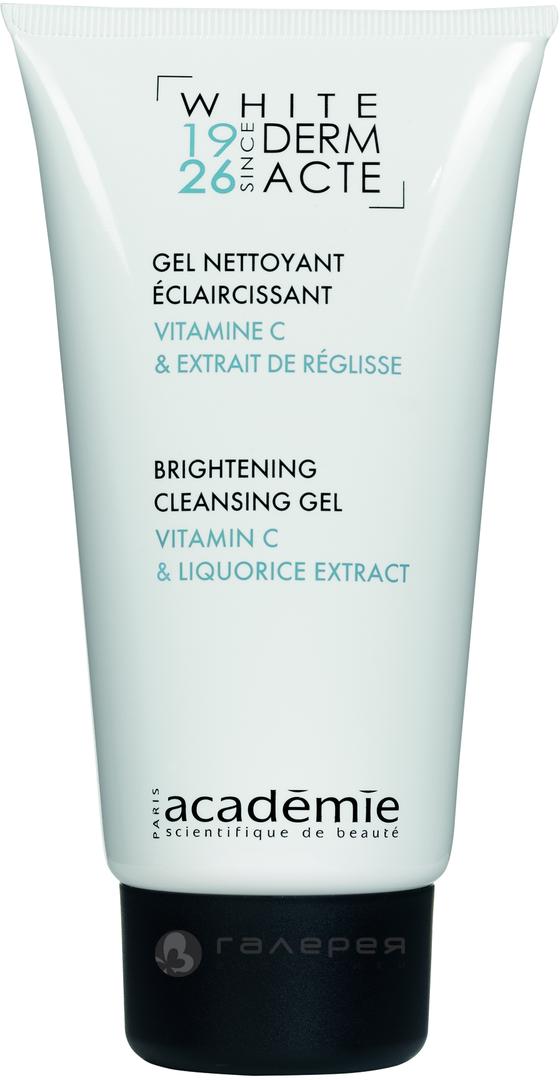 Academie. гель осветляющий очищающий / white derm acte 150мл купить в интернет-магазине косметики..