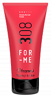 Крем для создания локонов / FOR-ME 308 ELEVATE ME CURL CREAM 150 мл, FRAMESI