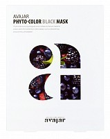 Маска для жирной кожи с расширенными порами / Phyto-Color Black Mask 10 шт, AVAJAR