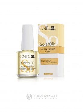Масло / Solar Oil 15 мл, CND