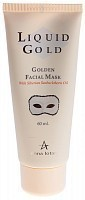 Маска Золотая / Golden Facial Mask LIQUID GOLD 60 мл, ANNA LOTAN
